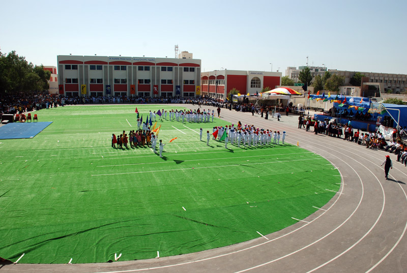Indian School Sports Facility