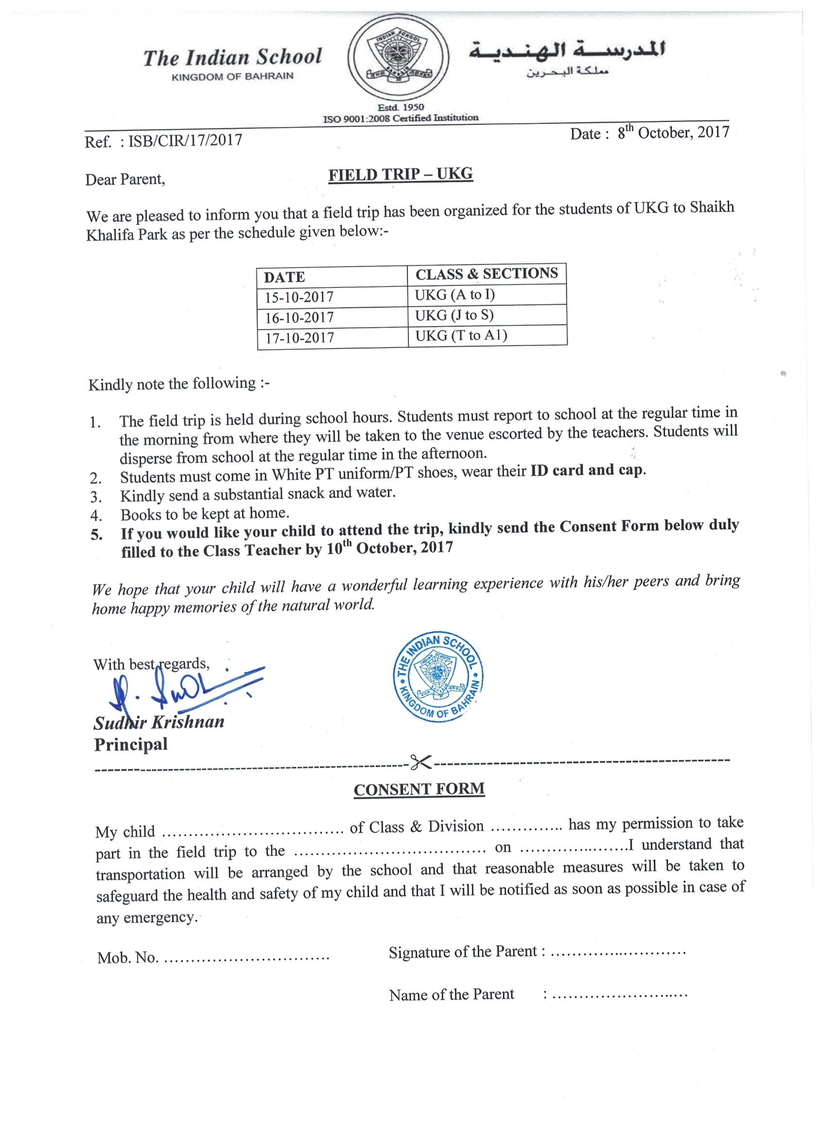 worksheet Integrated Math 1 Worksheets 323382592295 prepositions worksheets grade 4 excel balancing double digit subtraction without regrouping the indian school bahrain integrated math 1 pdf