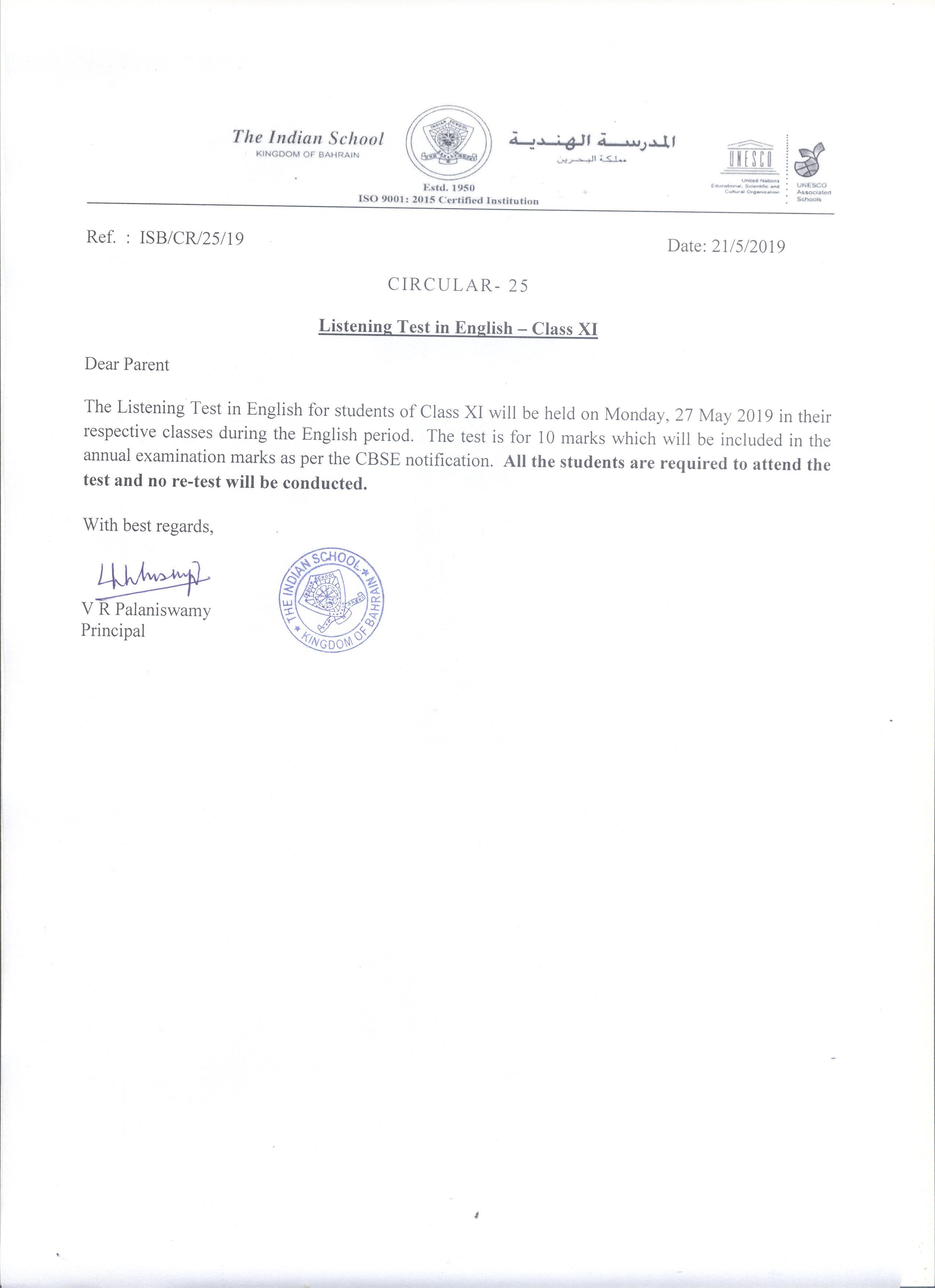 Circulars - The Indian School, Bahrain