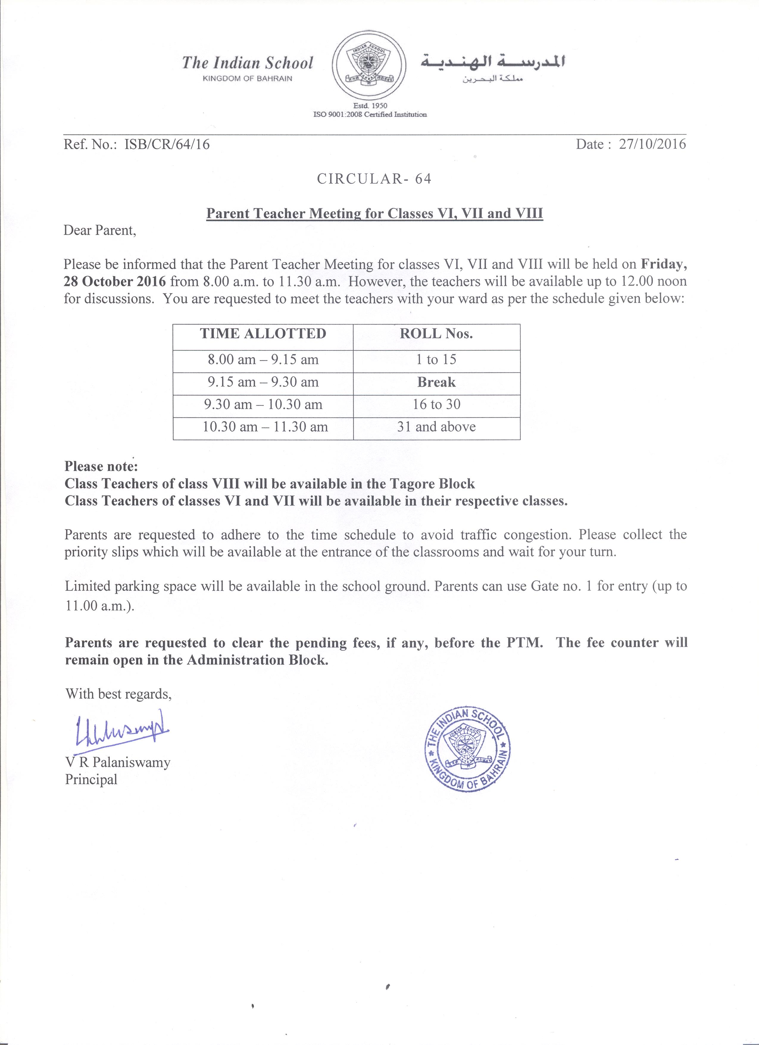 cbse science papers for class 9 Download the cbse class 9 science solved practice paper : set-i to prepare for class 9 science annual exam 2017-2018.