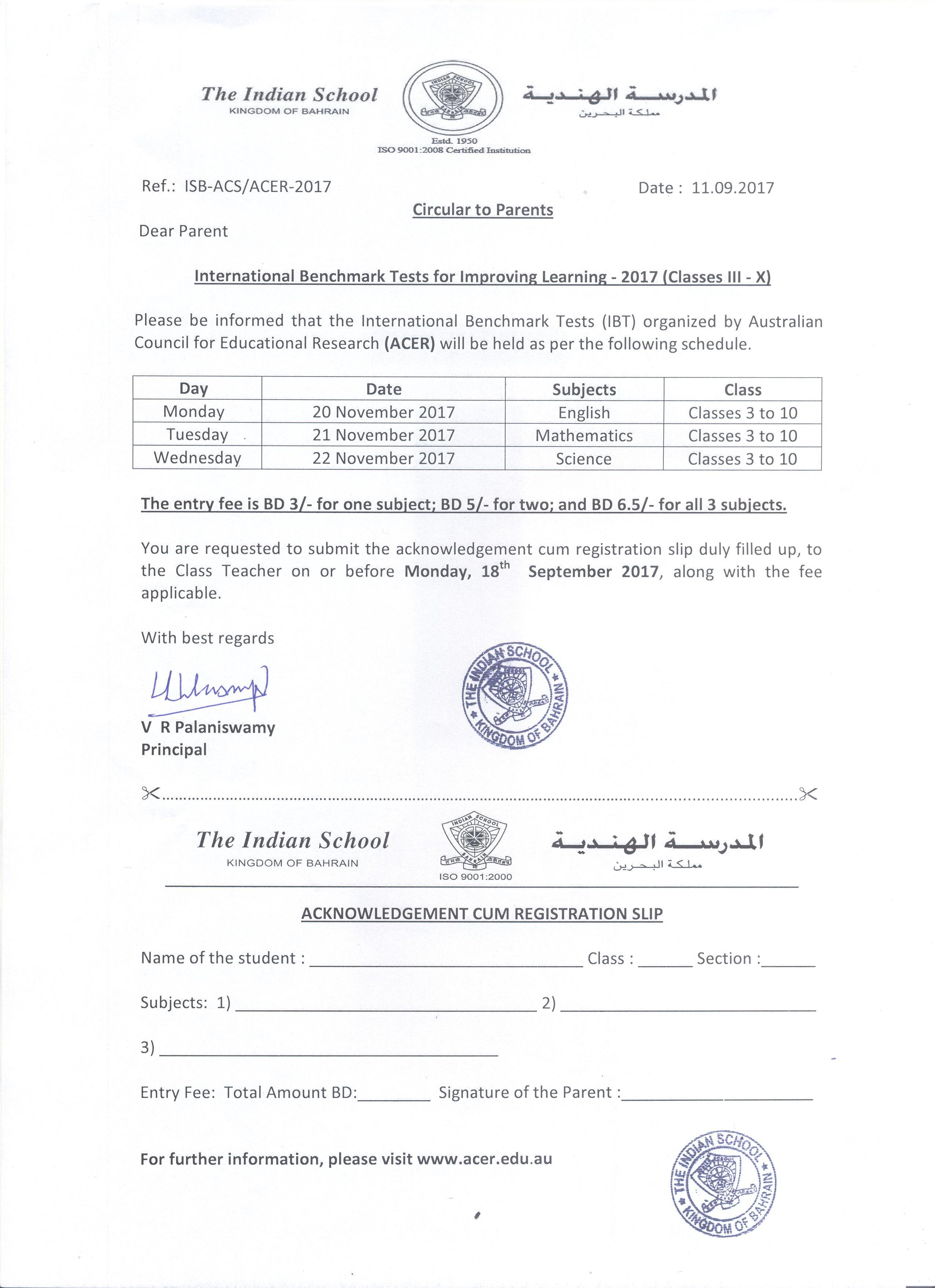 Circulars The Indian School Bahrain