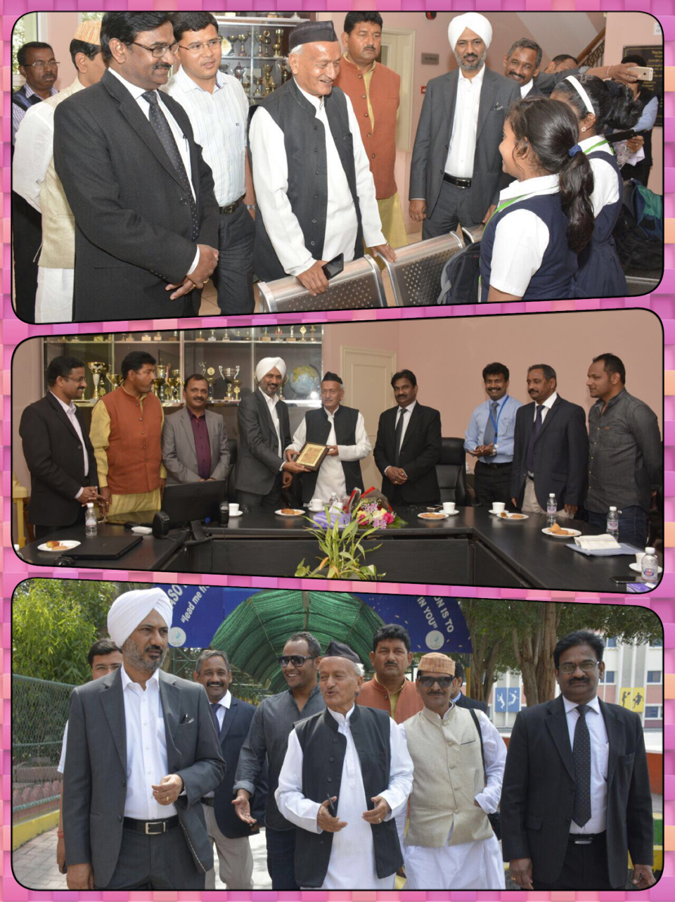 The former Chief Minister Visited ISB