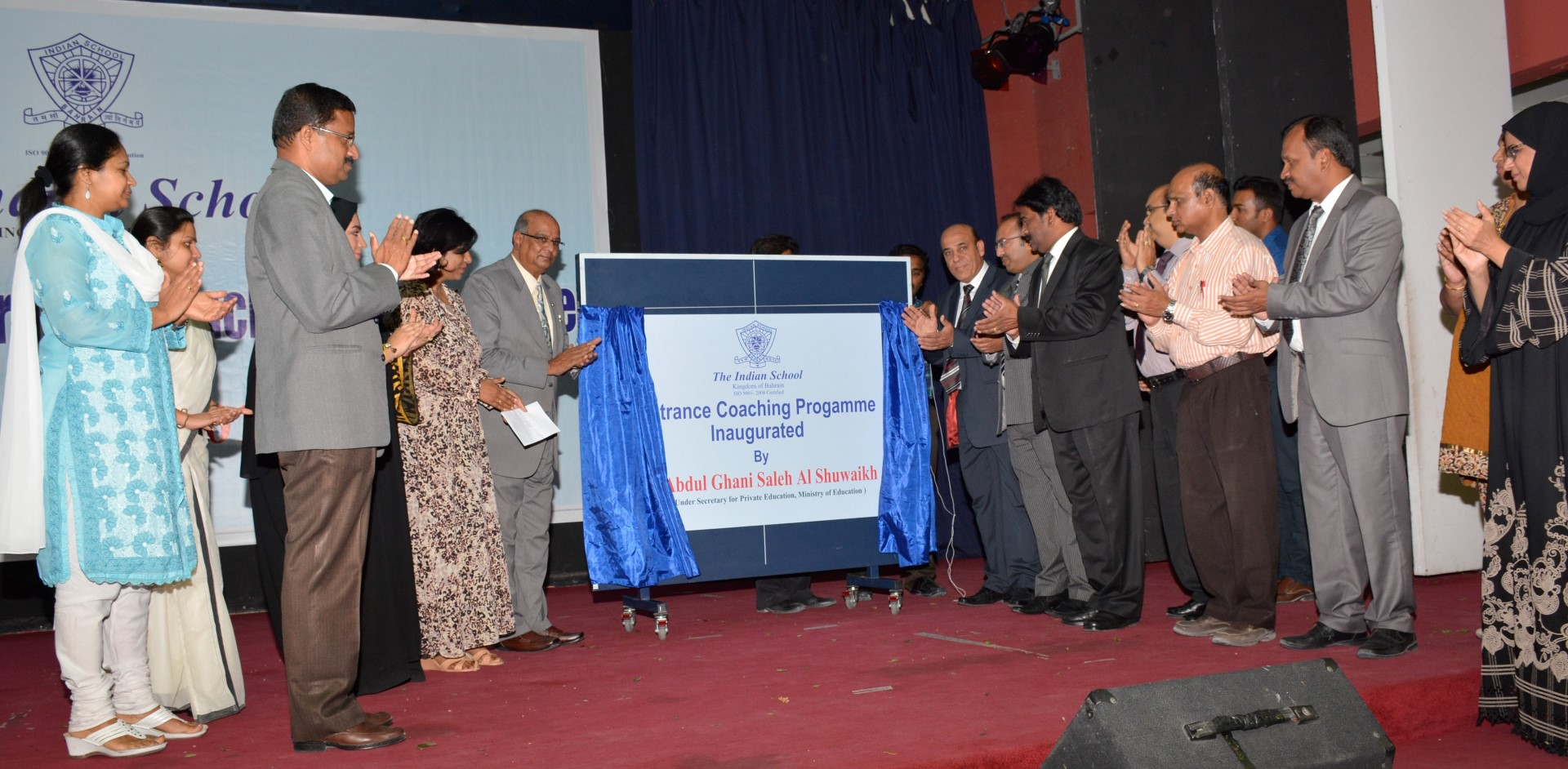 Inaugurated Entrance Coaching Programme