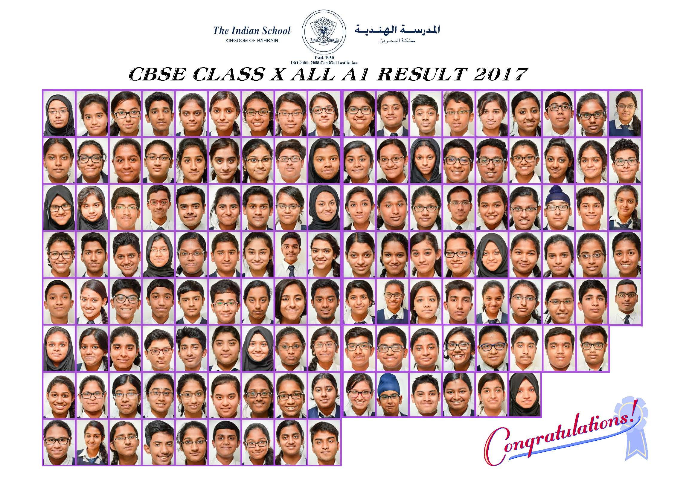 ISB STUDENTS EXCEL IN GRADE X CBSE EXAM - MARCH 2017