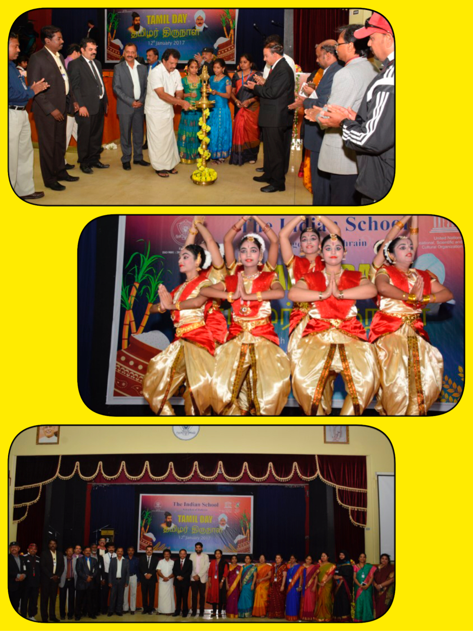 TAMIL DAY CELEBRATED IN ISB