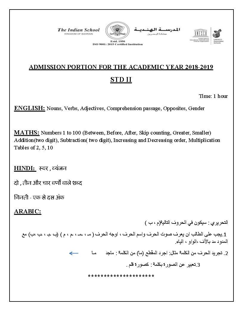 Latest News - The Indian School, Bahrain